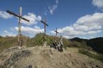 Tříkřížový vrch